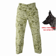 1432041458_propper_poly_cotton_ripstop_acu_pants_digital_desert_dogvision1.png