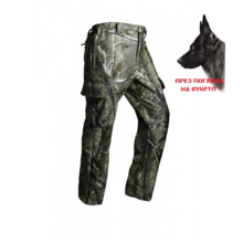 1432275600_trail_trousers_rap_500x500_dogvision.png