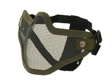Защитна маска - зелена // CS