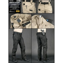 1527515190_helikontex_urban_tactical_pants_utp_jungle_green_1436965008_478599ae.jpg