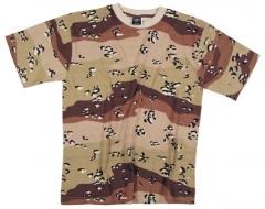 Тениска пустинна 6 цвята / MFH Int.Comp.